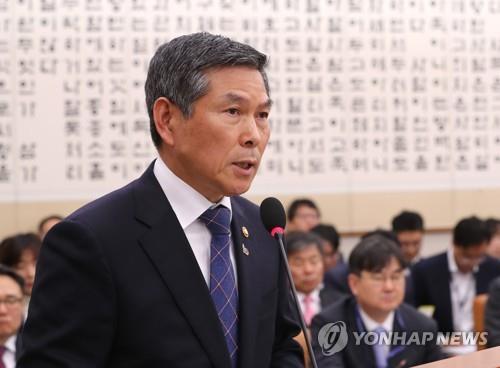 韩中防长会谈将于5月在华举行