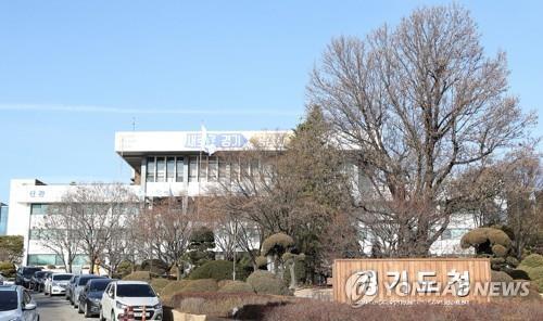 京畿道知事将会见鲁粤苏高层深化韩中合作