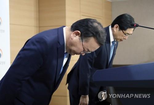 韩国行政法务两部长官承诺彻查涉黄涉腐案