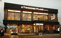 调查:韩打工族最青睐途尚咖啡