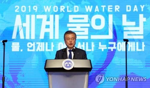 文在寅:打造清洁安全水环境
