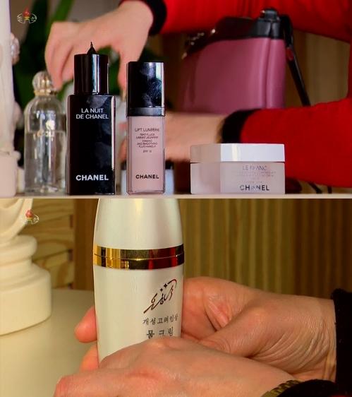 据朝鲜中央电台3月21日报道,一名朝鲜居民收拾夏奈尔化妆品后,把银河化妆品放在妆台中间。图片仅限韩国国内使用,严禁转载复制。(韩联社/朝鲜中央电台)