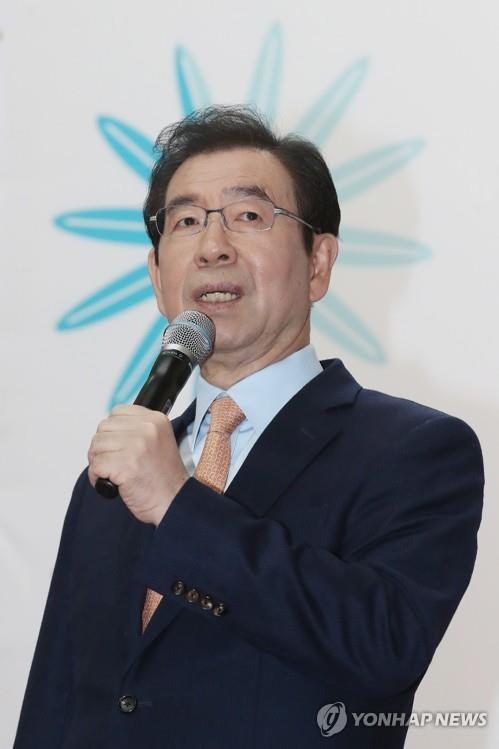 首尔市长:将向投资首尔的外企提供现金补贴