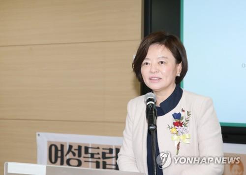 资料图片:韩国女性家庭部长官陈善美(韩联社/女性家庭部供图)