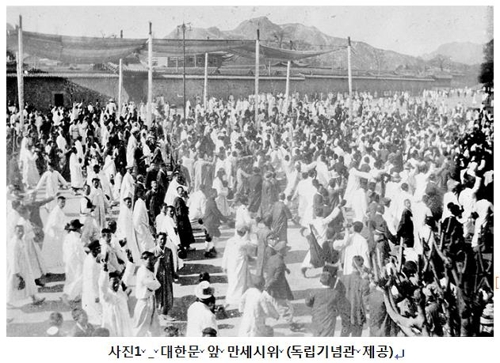 韩在华办三一运动与临时政府成立百年图片展