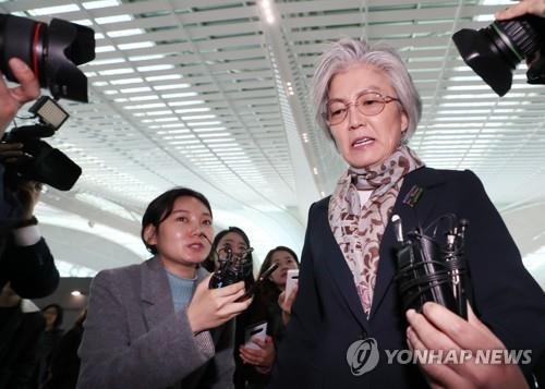 韩外长康京和启程赴美将会晤美国务卿