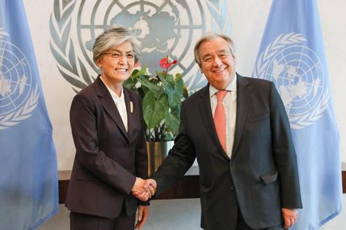 韩外长康京和会见联合国秘书长古特雷斯