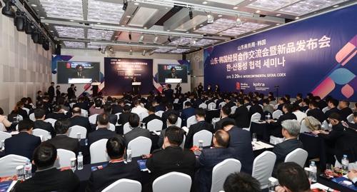 韩国-山东经贸合作交流会暨新品发布会现场照