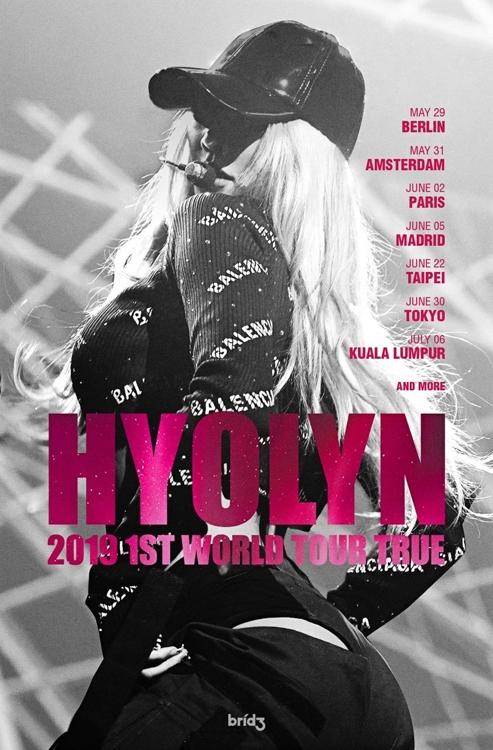 孝琳首次个人世界巡演5月启动