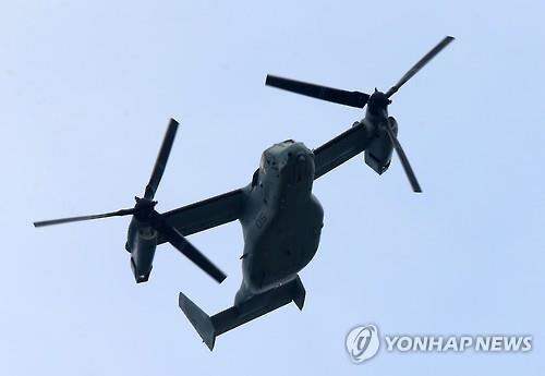 美披露14架军机3月赴韩特训