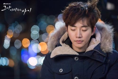 《只是相爱关系》剧照(JTBC供图)