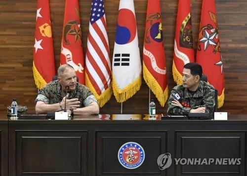 韩将领:半岛局势多变 海军陆战队应更有作为