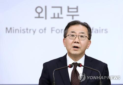 韩外交部:期待韩日共建面向未来的双边关系