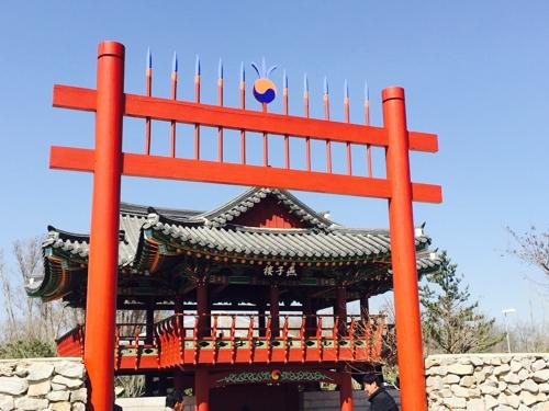 韩朝将参加2019年北京世园会