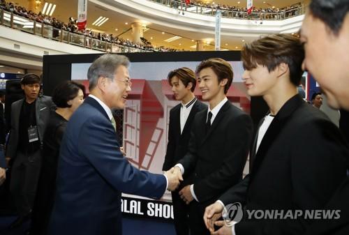 韩国发布旅游业发展战略 力争2022年吸引2300万访客