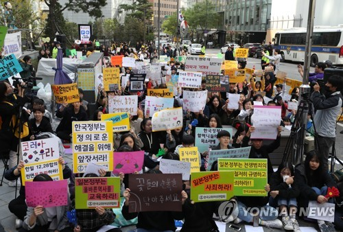 韩国又一名慰安妇受害人去世 登记在册者剩21人