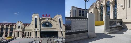哈站全景(左)和出站右手边通往安重根纪念馆的侧门(韩联社)