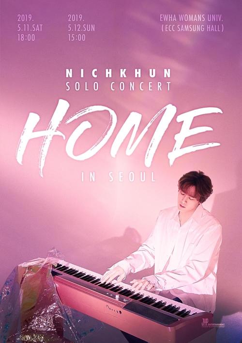 """尼坤个人演唱会""""HOME""""海报(韩联社/JYP娱乐供图)"""
