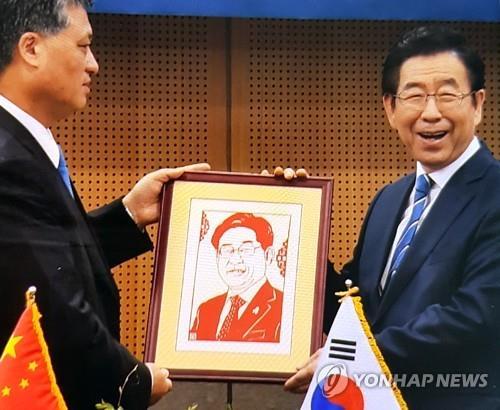 首尔市长朴元淳会见广东省省长马兴瑞