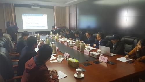 韩忠清南道与陕西省加强合作治霾