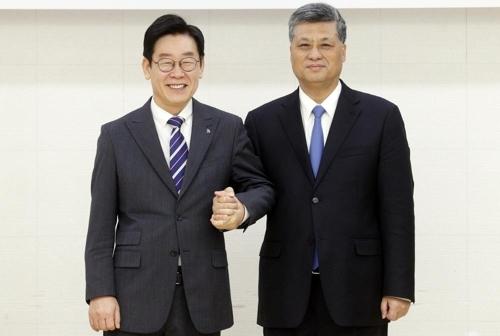 京畿道道知事李在明会见广东省省长马兴瑞