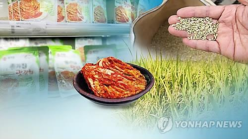 2019韩国食品展在沪隆重举行