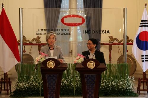 韩外长出席韩印尼双边合作联委会第三次会议