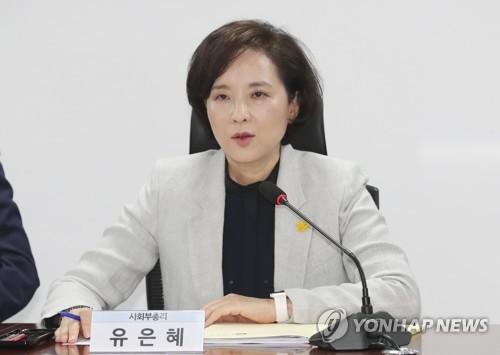 韩国拟从今年起分阶段普及高中义务教育