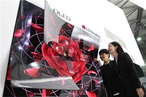 LG显示器亮相第七届中国电子信息博览会