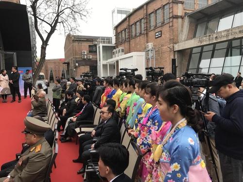 朝中举行大型活动纪念建交70周年(韩联社)