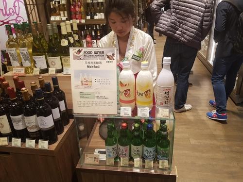 韩米酒在华走本土化路线 推新口味开拓市场