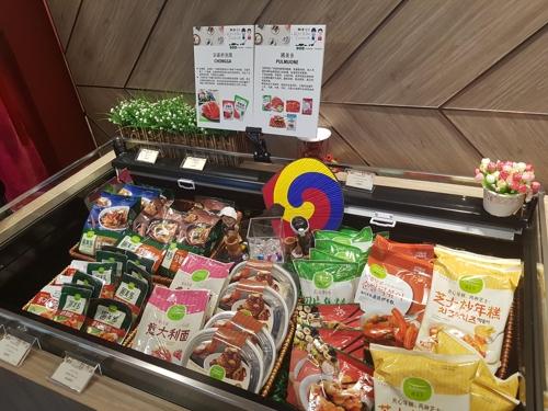 """资料图片:陈列着韩国食品的中国大型生活专门店""""city' super"""""""