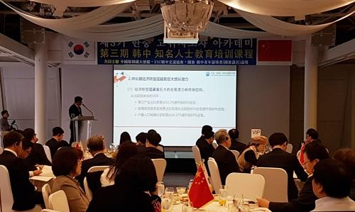 中国(海南)改革发展研究院院长迟福林访韩演讲