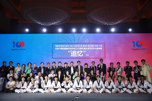 韩国临时政府成立百周年纪念活动在渝举行