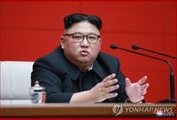 简讯:金正恩再次被推举为朝鲜国务委员会委员长