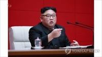 详讯:金正恩再被推举为朝鲜国务委员会委员长
