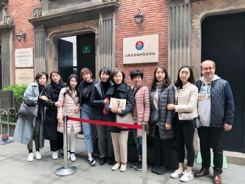 BELLA MUSICA团员们访问大韩民国临时政府旧址。(BELLA MUSICA供图)