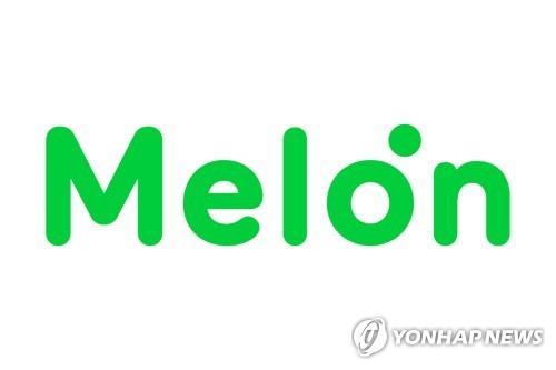 BTS新歌人气旺致韩音乐网站瘫痪