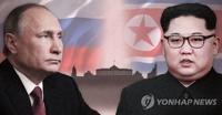 消息:金正恩或下周访俄会晤普京