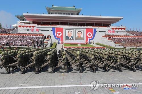 韩军:尚未确认朝鲜太阳节是否会阅兵