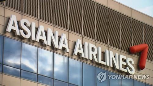 锦湖韩亚决定出售核心子公司韩亚航空