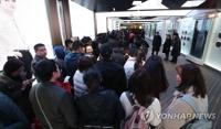 韩国免税店3月销售额创新高