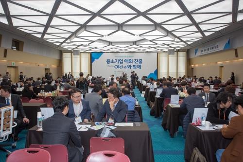 第21届世界韩人贸易代表人士大会下周开幕