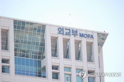 韩外交部编制规定修订案公布 拟加强对华外交