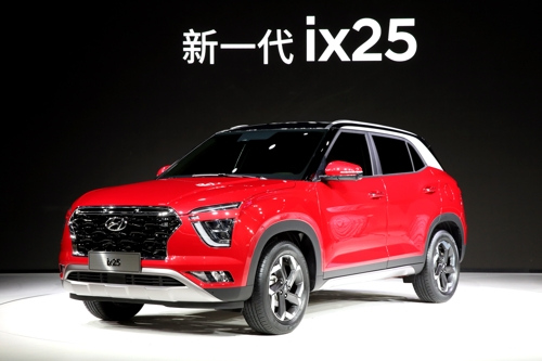 现代起亚SK创新新产品亮相上海车展