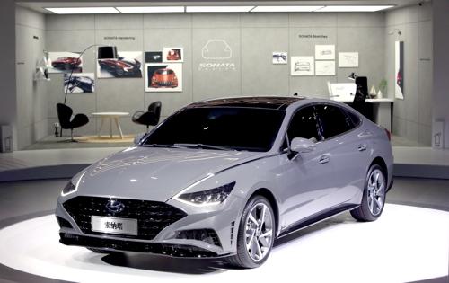 新款索纳塔(现代汽车供图)