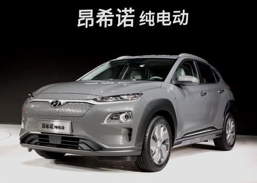 新型纯电动汽车昂希诺(现代汽车供图)