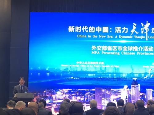 4月16日,韩国驻华大使张夏成在中国外交部第18场省区市全球推介活动上致辞。(韩联社)