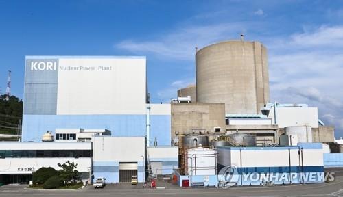 资料图片:古里1号核电机组(韩联社)