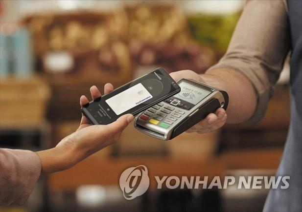 调查:近六成韩国人使用移动支付